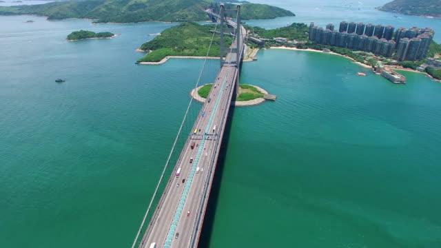 即時: 青馬大橋鳥瞰圖 - 晴朗 個影片檔及 b 捲影像