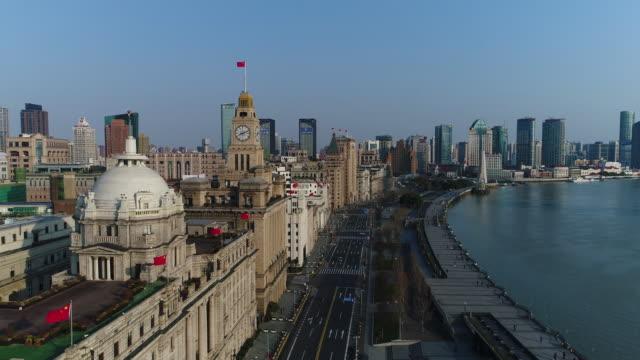 Real-Time-Luftbild Skyline von Shanghai