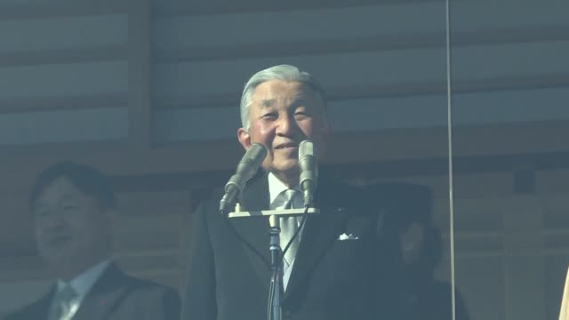 Record crowds flock to Japan's Imperial Palace to celebrate the 84th birthday of Emperor Akihito as he prepares to abdicate in April 2019