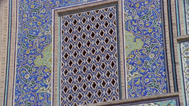 CU TU rectangular and arched windows on Sheikh Lotfollah Mosque / Isfahan, Iran