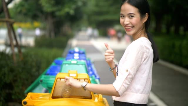 recycling bin - bin stock videos & royalty-free footage