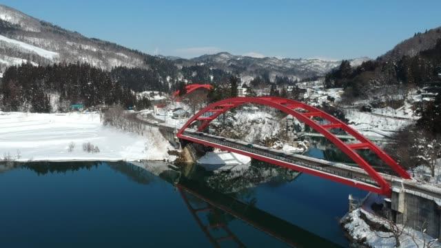 Red Bridge winter landscape, Mishima , Fukushima Japan
