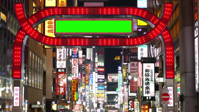 red bulbs marquee lights banner background with green screen - tokyo japan stock videos & royalty-free footage