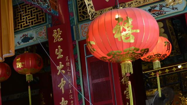 vídeos y material grabado en eventos de stock de rojo lámpara china - dragon chino