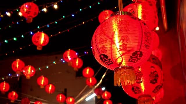 rote chinesische laterne hängen, dekoration für chinesische neujahrsfeier - chinesisches laternenfest stock-videos und b-roll-filmmaterial