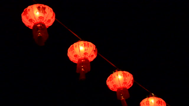 red chinesische laterne - chinesisches laternenfest stock-videos und b-roll-filmmaterial