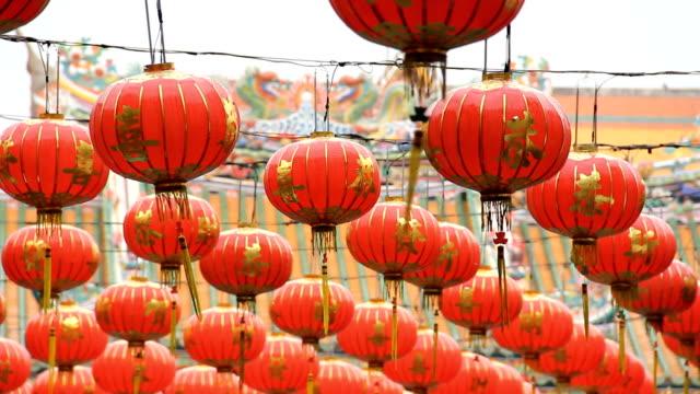 roter chinesischer laternen - chinesisches laternenfest stock-videos und b-roll-filmmaterial
