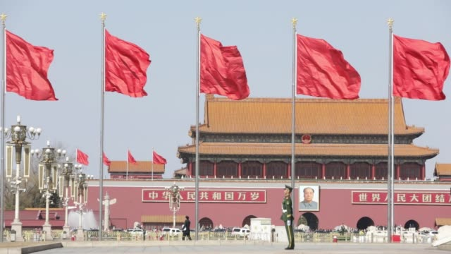 Red flags fly at Tiananmen Square in Beijing China on Wednesday March 8 2017