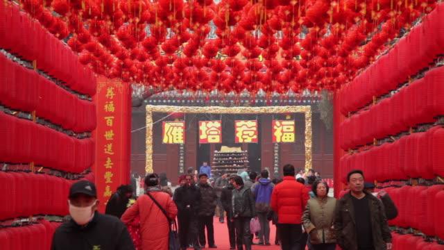 ms red lanterns decoration for spring festival at small wild goose pagoda park / xi'an, shaanxi, china - decoration stock videos & royalty-free footage
