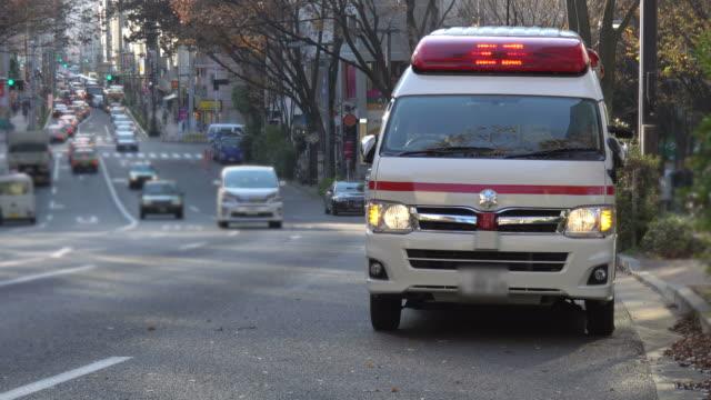 stockvideo's en b-roll-footage met rood licht van ambulance - bord in geval van nood