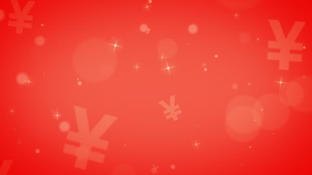 red looping chinese renminbi symbol bokeh background - currency symbol stock videos & royalty-free footage