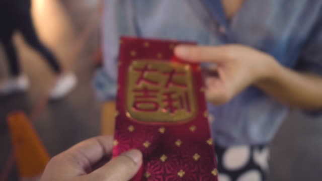 Red Packets in Chinese New Year