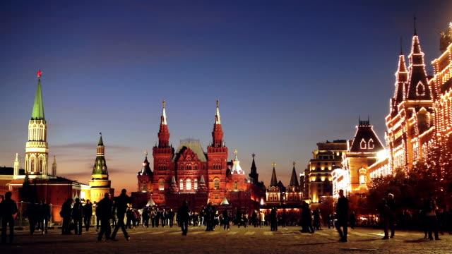 vídeos y material grabado en eventos de stock de la plaza roja en la noche de verano - ruso europeo oriental