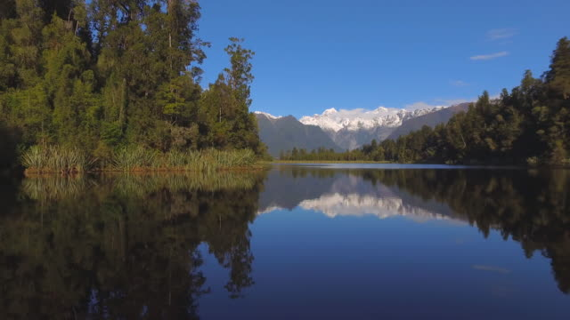 Reflection Lake Matheson, Franz Joseph, South Island New Zealand.