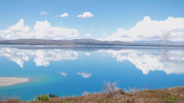 Reflection of Cloud on lake