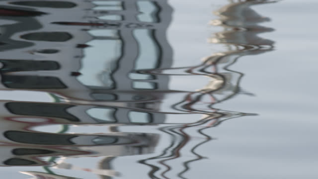 """reflection of fishing boat in harbour, nova scotia, canada - """"bbc natural history"""" stock videos & royalty-free footage"""