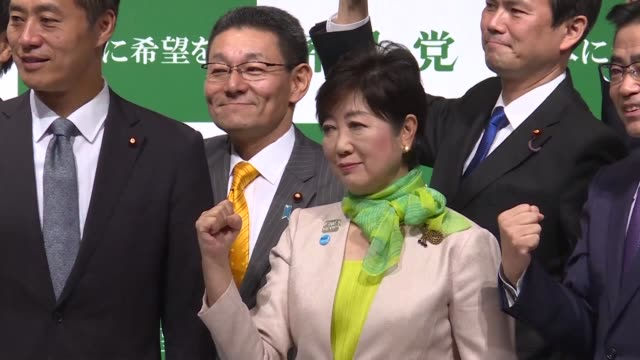 Reformist Tokyo governor Yuriko Koike launches a new political party ahead of the general elections next month aiming to build a force in parliament...