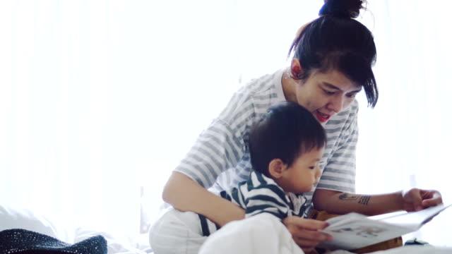 リラックス子育て - 幼児点の映像素材/bロール