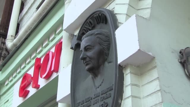 relief commemorating golda meir the fourth prime minister of israel placed at the entrance to the house in which she lived in kiev capital of ukraine... - eddie gerald stock videos & royalty-free footage