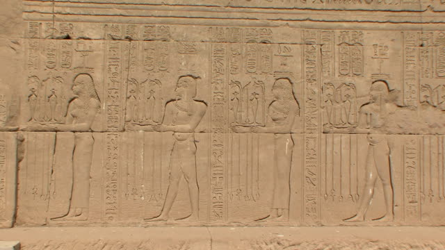 MS Relief depicting procession of men and women making offerings to Pharaoh at Dendera Temple, Qena, Egypt