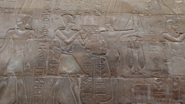 MS ZI CU Relief of Pharaoh ejaculating at Luxor temple, Luxor, Egypt