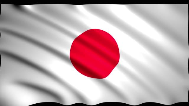 3d rendering flag of japan, - japan flag stock videos & royalty-free footage