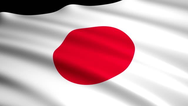 3d rendering flag of japan - japan flag stock videos & royalty-free footage
