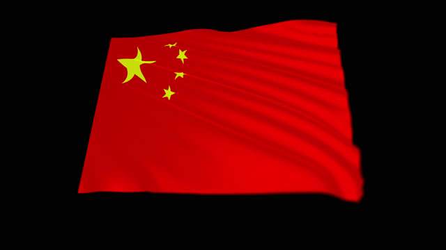 republic of china flag blowing in the wind, 3d animation. seamless loop. - 連続文様点の映像素材/bロール