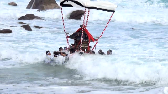 """residents of muroto kochi prefecture celebrated the bounties of autumn by carrying a """"mikoshi"""" portable shrine into the pounding surf of the pacific... - pacific city stock videos & royalty-free footage"""