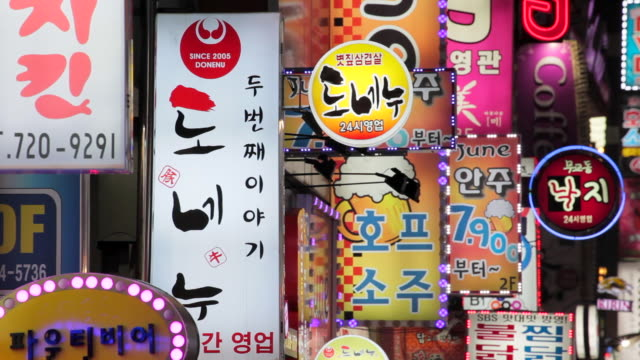 restaurant and entertainment district of myeong-dong, seoul, south korea, asia - banner sign stock videos and b-roll footage