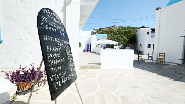 restaurant menu in greece small village - mykonos stock videos & royalty-free footage