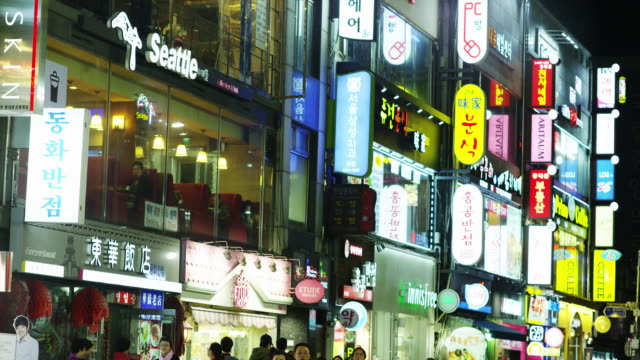 Restaurant Neon Signs in Night Life District, Seoul