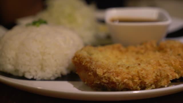 Rice with Pork Cutlet Tonkatsu - japanese food