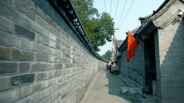 riding in hutong(lane),beijing,china. - hutong alley stock videos & royalty-free footage