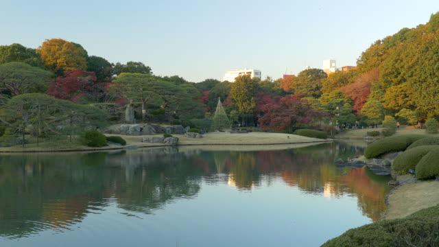 Rikugien Garden in Autumn, Tokyo, Japan