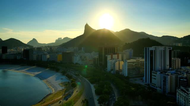 Rio De Janeiro, Brazil: Botafogo