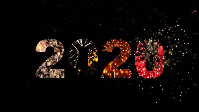 2020ライジング花火のオーディオが利用可能。 - 正月点の映像素材/bロール
