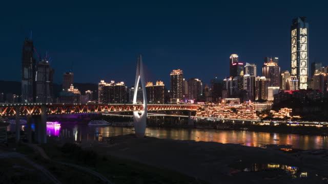 river city skyline and scenic spot transition - stilt house stock videos & royalty-free footage