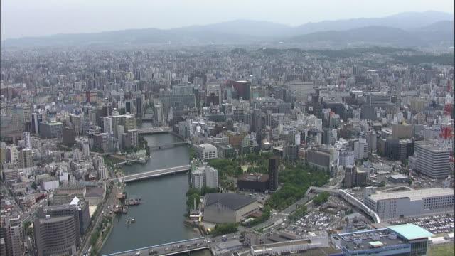 A river flows through Fukuoka, Japan.