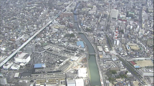 A river flows through Nagoya near the Congress Center in Japan.