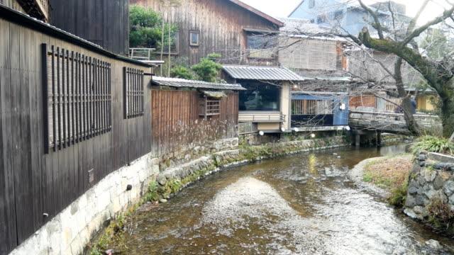 river japan - kanazawa stock videos and b-roll footage