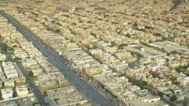 riyadh city centre, saudi arabia. - riyadh stock videos & royalty-free footage