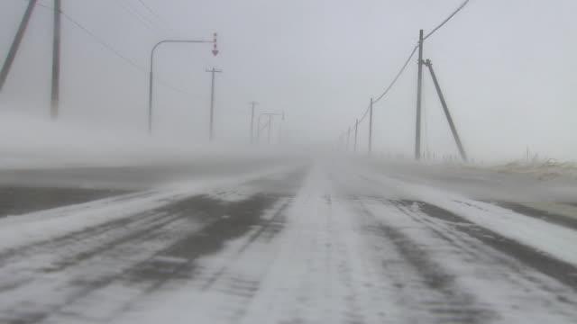 Road In The Snowstorm, Hokkaido, Japan