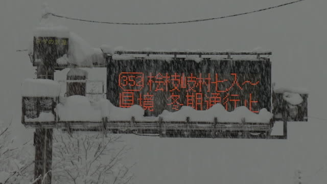 road sign in heavy snow, fukushima, japan - road closed sign stock videos & royalty-free footage