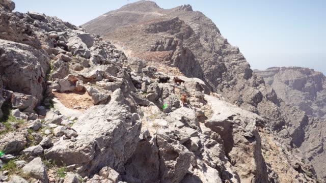 Rocky mountainside, Ras al-Khaimah