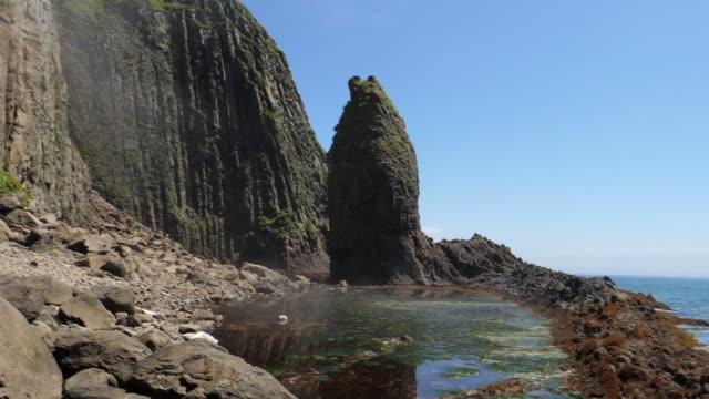 rogachev cape (kuril islands) - satoyama scenery stock videos & royalty-free footage