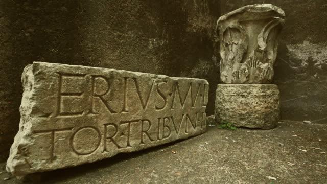 Roman ruins by Portico di Ottavia