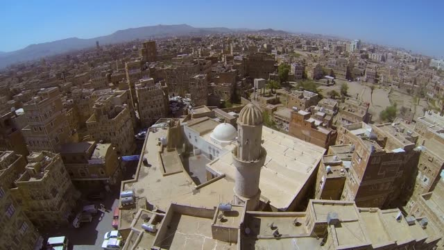 roofs of sanaa city in yemen. - yemen stock videos & royalty-free footage