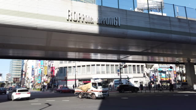 roppongi area in tokyo , japan . - roppongi stock videos and b-roll footage