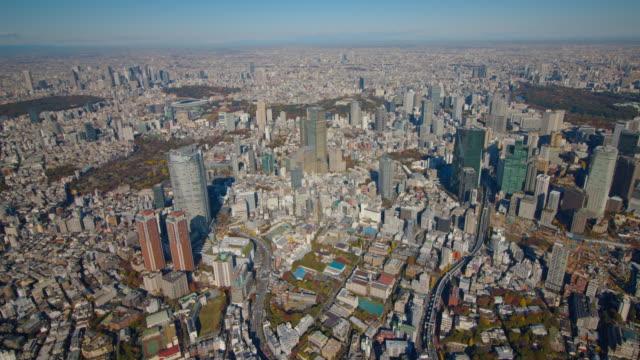 roppongi hills aerial, minato-ku,tokyo,japan - minato ward stock videos & royalty-free footage